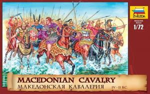 Сборная модель Звезда 'Македонская кавалерия 4 - 2 вв. до н.э.' 1:72 (8007)
