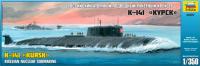 Сборная модель Звезда 'Российский атомный подводный ракетный крейсер К-141 Курск' 1/350 (9007)