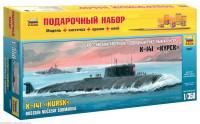 Сборная модель Звезда 'Российский атомный подводный ракетный крейсер К-141 Курск' 1/350 (9007PN)