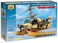 Сборная модель Звезда 'Российский ударный вертолёт Ночной охотник' 1/72 (7272)