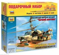 Сборная модель Звезда 'Российский ударный вертолёт Ночной охотник' 1/72 (7272PN)