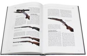 фото страниц Охотничьи винтовки и дробовые ружья. Большая энциклопедия #4