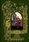 Книга Эдгар Аллан По. Рассказы