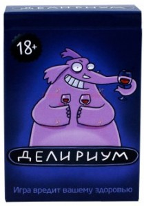 Настольная игра 'Делириум' (Delirium)