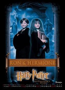 фото страниц Гарри Поттер. Настенный календарь-постер на 2018 год #2