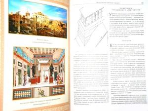 фото страниц Всеобщая история архитектуры #3