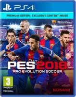 игра PES 2018 PS4 Premium Edition