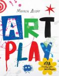 Книга ART PLAY. Игра в искусство рисования