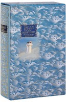 Книга Вода как женщина (в футляре)