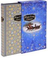 Книга Звезды в снегу (в футляре)