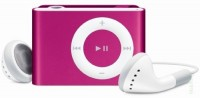 MP3 player microSD (pink)