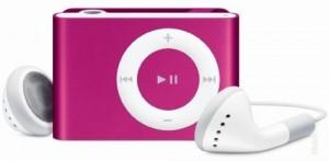 MP3 плеер с наушниками (розовый)