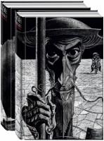 Книга Дон Кихот (в 2-х книгах)