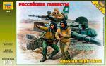 Сборная модель Звезда 'Российские танкисты'  (3615)