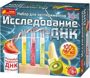 Набор для экспериментов 'Исследование ДНК'