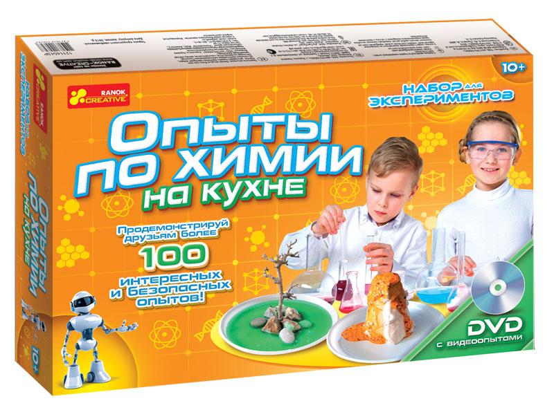 Купить Набор для экспериментов 'Опыты по химии на кухне', Ranok