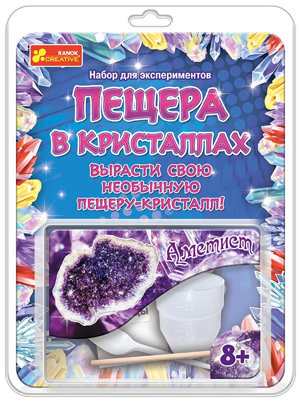 Купить Набор для экспериментов 'Пещера в кристаллах. Аметист', Ranok