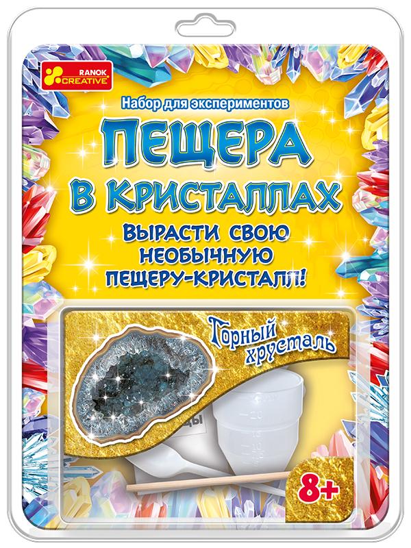 Купить Набор для экспериментов 'Пещера в кристаллах. Горный хрусталь', Ranok