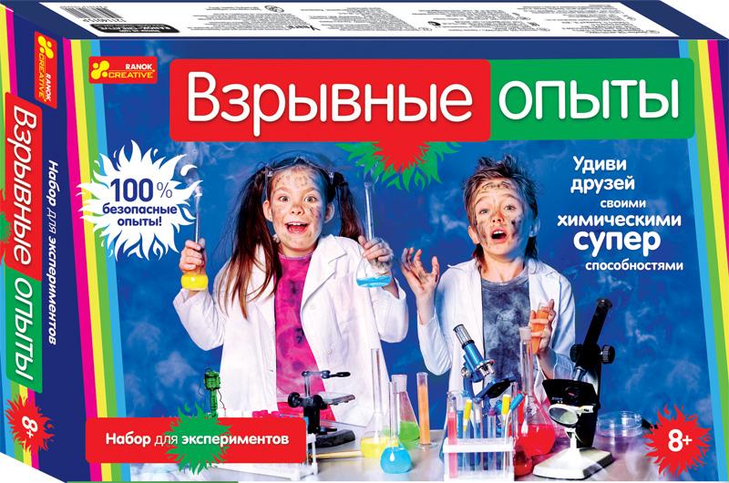 Купить Набор для экспериментов 'Взрывные опыты', Ranok