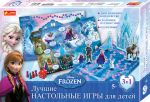 Настольная игра Frozen 'Холодное сердце'