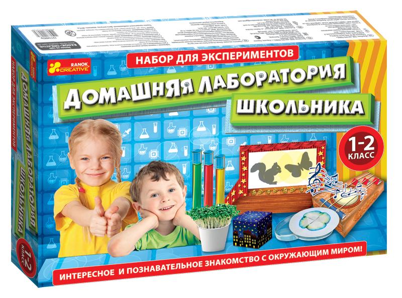 Купить Набор для экспериментов 'Домашняя лаборатория школьника. 1-2 класс', Ranok