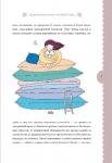 фото страниц Хюгге: как сделать жизнь счастливой #4