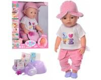 Пупс Baby Born (8020-466)