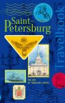 Книга Saint-Petersburg. The Art of traveler's Notes. Книга эскизов