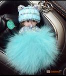 Подарок Кукла брелок Monchichi (голубой)