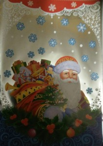 Подарок Новогодний подарочный пакет (30 х 20 см) для сладостей и книг