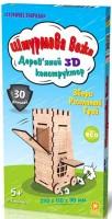 Штурмова вежа. Дерев'яний 3D конструктор