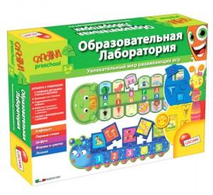 Игровой набор Lisciani 'Образовательная лаборатория' (R36486)