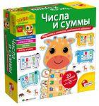 Игровой набор Lisciani 'Числа и суммы' (R53100)
