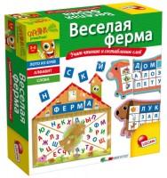 Игровой набор Lisciani 'Веселая ферма' (R53087)