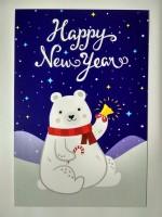 Открытка Candy's 'Happy New Year'