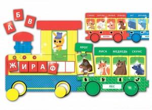 фото Игровой набор Lisciani 'Веселый поезд' (R53117) #3