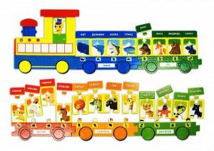 фото Игровой набор Lisciani 'Веселый поезд' (R53117) #2