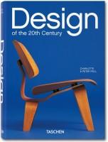 Книга Design of the 20th Century