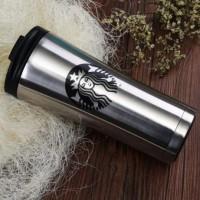 Подарок Термос-кружка Starbucks 'Smart Cup' серебро (480 мл)