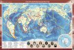 Книга Світ. Географічні відкриття. Навчальна карта (на картоні) 1:30 000 000.