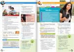 фото страниц Wider World 3 Students' Book with MyEnglishLab Pack #4