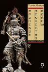 Книга Японское искусство войны. Постижение стратегии