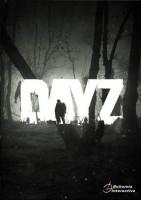 игра DayZ (Xbox One)