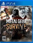 игра Metal Gear SurvivePS4