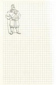 фото страниц SketchBook. Викрадена принцеса: Руслан і Людмила #4