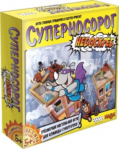 Настольная игра Суперносорог: Небоскрёб (1833)