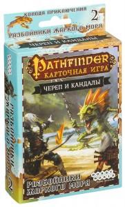 Настольная игра Hobby World 'Pathfinder. Карточная игра: Череп и Кандалы. Колода приключения Разбойники Жаркого моря'  (1674)