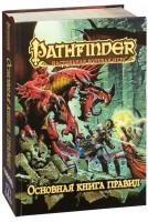 Настольная игра Hobby World 'Pathfinder. Настольная ролевая игра - Основная книга правил' (75062)