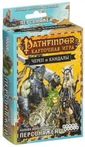 Настольная игра Hobby World 'Pathfinder. Карточная игра: Череп и Кандалы. Колода дополнительных персонажей' (1707)