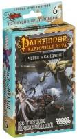 Настольная игра Hobby World 'Pathfinder. Карточная игра: Череп и Кандалы. Колода приключения  Из глубин преисподней' (1706)